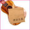 /product-gs/plastic-veterinary-dental-instruments-with-name-toys-plastic-oud-musical-instruments-sequence-cloth-60287854124.html