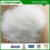caprolactam grade water soluble fertilizer ammonium sulfate