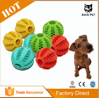 Soft Rubber Dog Toy Natural Teething Rubber Rope Balls For Dog Toys
