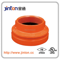 FM,UL certificated ductile iron grooved/threaded end pipe fitting-concentric reducer