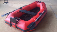 235cm to 280cm cheap small inflatable fishing boat/cheap inflatable boat