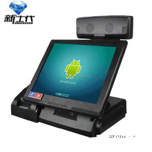 Android pos terminal cheap pos android for supermarket