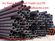 70mm diameter schedule 80 coating carbon steel pipe and tube