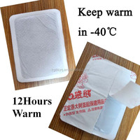 Air-activated back Adhesive 10hours warm instant Heat Pack
