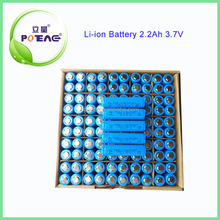 hot sale 3.7v lithium ion battery 2.2Ah 18650 battery