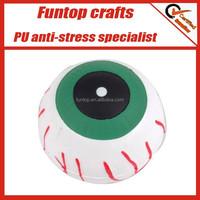 Customize soft pu stress ball eye shape