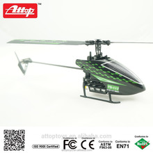 Yd-117 nova alta quantidade 2.4 G 4ch única lâmina rc helicóptero apache