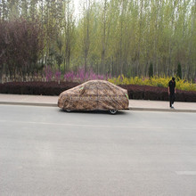 China sun protection car cover sun protection wholesaler low price