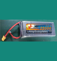 RC multicopter/helicopter lipo battery discharge rate 25C 22.2V 22000mAh