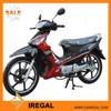 Kawasaki Mini Cheap Motorcycle Moped