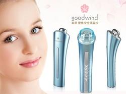 wholesale ultrasonic losing weight, bulk wholesale beauty supply manufacturer