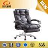Male masturbation device foot massage chair B011