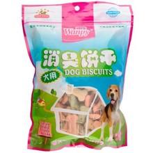 materiale pet pet food packaging sacchetti