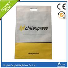 promotion non-woven bag/ recycle shopping bag/non woven bag print