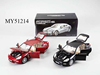 Best selling 1:18 License free wheel die cast model car doors and front&back covers can open