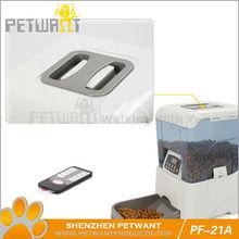 Auto feeder cat/ Electronic feeder pet/ NEW remote pet feeder