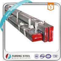 din 1.2379 tool steel trading company