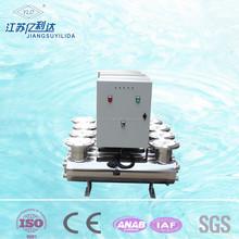 ultraviolet uv sterilizer for swimming pool/water filter uv sterilizer/uv sterilizer lamp