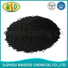Carbon Black Prices with China Manufacturer, carbon black powder