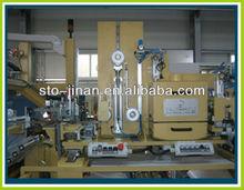 Automatic Coil Winding Machine Transformer Equipment
