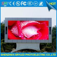 smd hd led display for stage high quality led advertising display panel stable quantity china mobile sign board