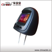 "2014 best selling 7"" car headrest monitor with DVD/TV/USB/SD"