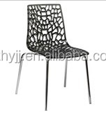 Hot sale Frost Chair with chromed steel leg