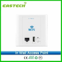 300Mbps wifi access point 2.4G wall mount AP with 24V / 48 V POE Support AC software