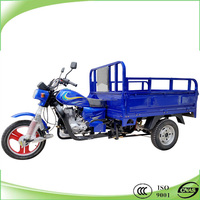 Hot selling 250cc 3 wheeled motor scooter tricycle