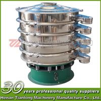 High Efficiency Rotary Vibrating Sieve for Food