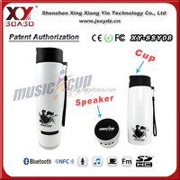 bluetooth wall mount wireless speakers Chinese portable low price music cup vacuum cup for outdoor sports