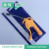 Large favorably Air dust pneumatic component cleaning tool yellow Plastic blowing dust guns