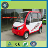 Cheap Chinese smart 4 seat mini 4KW electric car with Air Condition / cheap smart 4 seat electric car