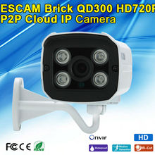 Dual stream encoding / H.264 compression mode QD300 1.0MP Outdoor Waterproof