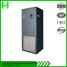 Air cooling solution for server room---air purifying cooling system for wine cellar dedicated refrigerating