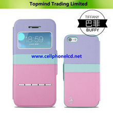 Wholesale Cell Phone Case for iPhone 5 5S Flip Type Leather Case