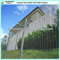 small openings - no toe or finger holds welded mesh panel anti climbing fence(sales4@china-metal-fence.com)