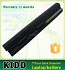 Factory price laptop battery for Clevo M1100BAT-3 M1100-BAT-6 6-87-M110S-4DF 6-87-M110S-4D41 6-87-M110S-4RF2