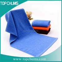 Cheap cotton restaurant wet towel