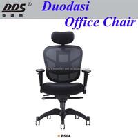 HumanScale Freedom Black Mesh Nylon Ergonomic Computer Office Desk Chair B504