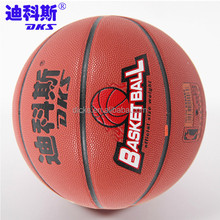 Professional Branded Basketball For Adults Hot Sale