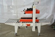 CHY-50PAD34 with high cost efficient semi automactic box sealing machine