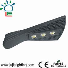 2015 New wholesale 3 Modes 16 LED Outdoor Waterproof Garden LED street light Power Motion Sensor LED Street Light100w