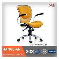 C018A Hangjian Office Computer Table Design