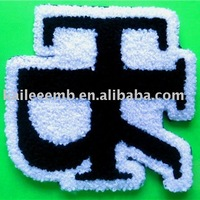 Custom Chenille Embroidered Letter Patches for Clothing Design,College Embroidered Patches