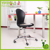Rotational Metal Backrest Comfy Plastic Dining Chair