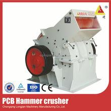 2015 China Mini Stone Crusher New Type Hammer Crusher For Sale