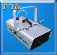 High quality best price DMX LED smoke/fog machine 1500W