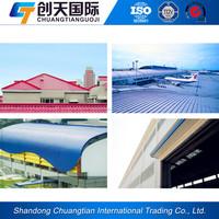 metal building material/deck plate/ Roofing Sheet