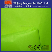 silnylon fabric/paid taffeta with silnylon finished fabric for kite and sleeping bag fabric